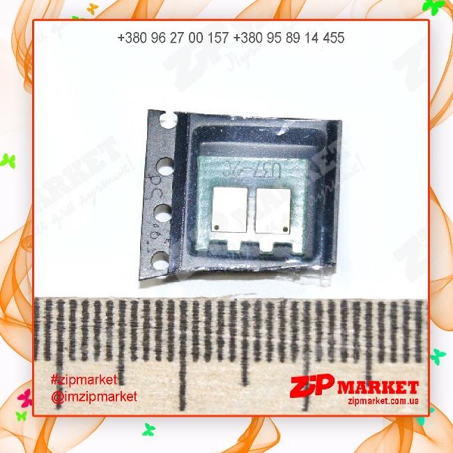 U37CHIP-C10 Чип картриджа HP СLJ Pro 200 Cyan Static Control (SCC) фото 1