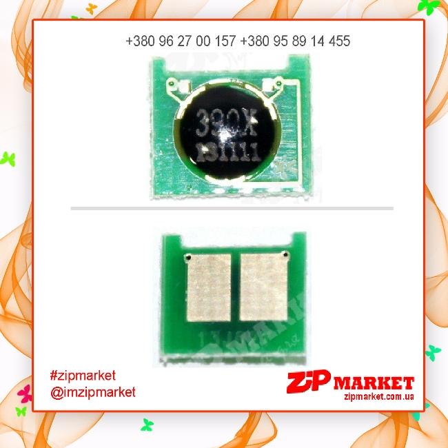CE390X Чип картриджа HP LJ M4555 / M601 / M602 / M603  24К фото 1