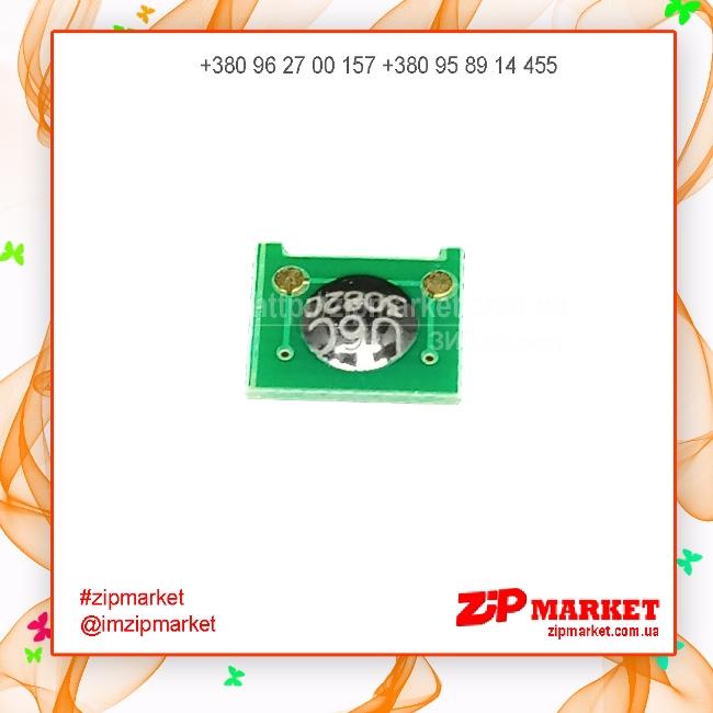 WWMID-72301 Чип фотобарабана HP CLJ CP1025 / Canon LBP-7010 / 7018 BASF  фото 1