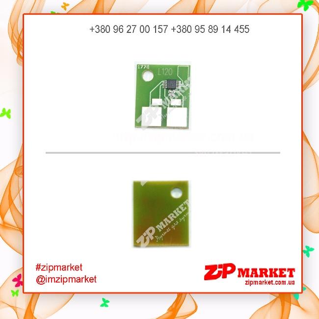LE120CHIP-EU Чип картриджа Lexmark E120 (12016SE / 12036SE) Static Control (SCC) фото 1