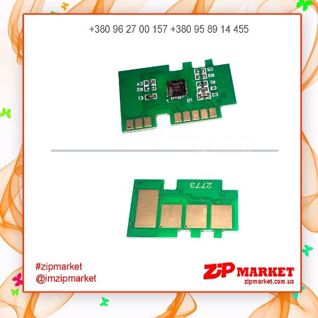 70668003 Чип картриджа XEROX Phaser 3020 / WC 3025  1.5К  АНК   фото 1