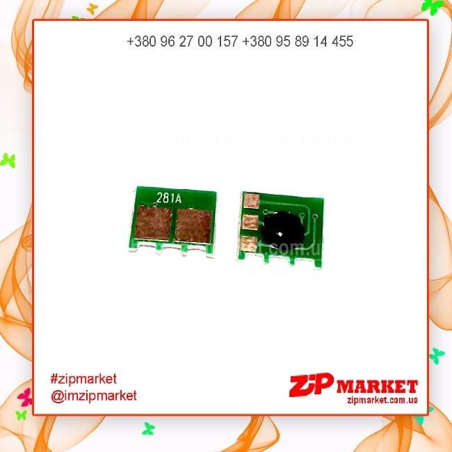 H630CP Чип  картриджа HP Enterprise M605 / M606 / M630 CF281A 10.5k Static Control  фото 1