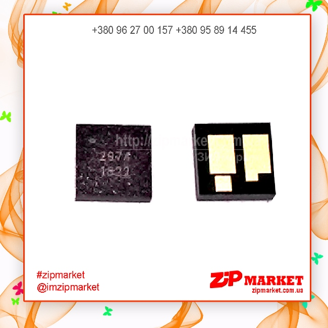HM252CP-K Чип  картриджа HP CLJ Pro M252 CF400A Static Control 1.5k Black фото 1