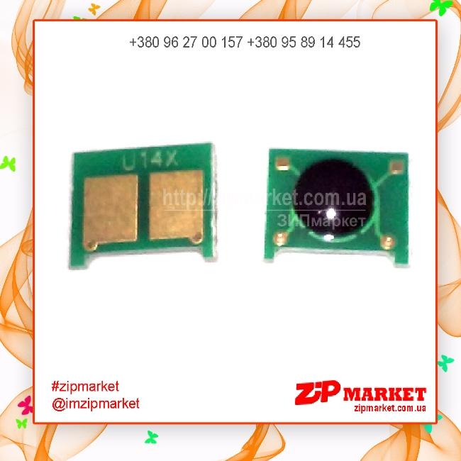 3202401 Чип картриджа Canon MF211 / MF212w / MF215 / MF216n / MF217w / MF221d / MF223d / MF226dn / MF227dw / MF229dw (CF283X, CRG337 / 137 / 737 Standard) / HP LaserJet Pro M201n / M225dn   фото 1