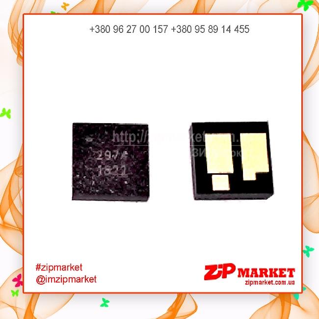 HM252CP-C Чип  картриджа HP CLJ Pro M252 CF401A Static Control 1.5k Cyan  фото 1