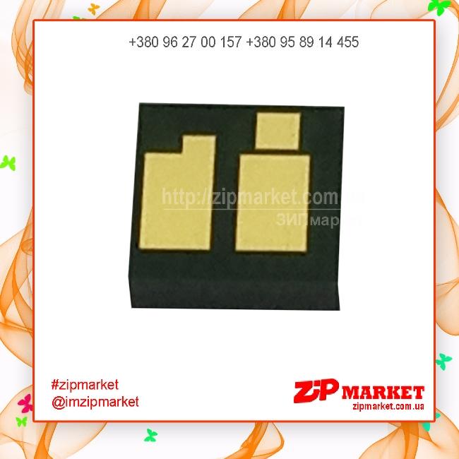 HM252CP-MA Чип HP CLJ Pro M252 CF403A Static Control 1.4k Magenta  фото 1
