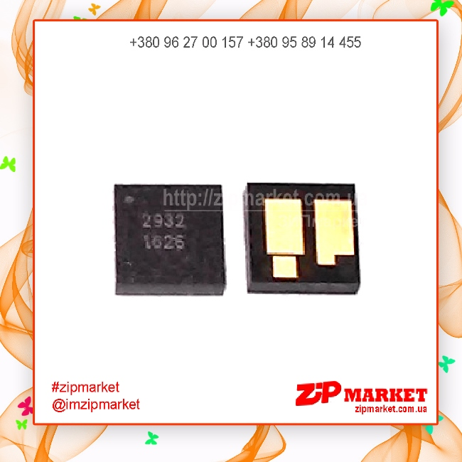 HM452CP-MA Чип  картриджа HP CLJ Pro M452 CF413A Static Control 2.3K Magenta    фото 1