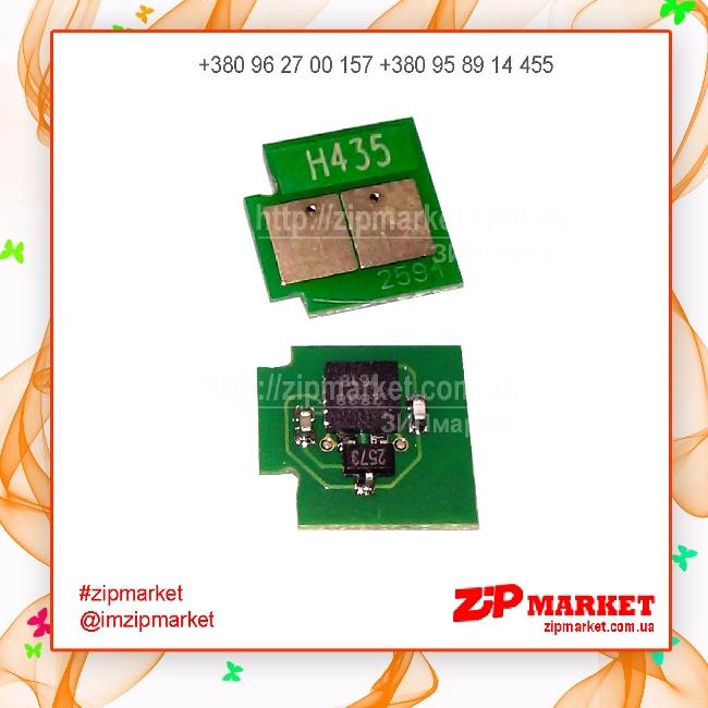 H435CP Чип  картриджа HP LJ M435 CZ192A 12k Static Control   фото 1