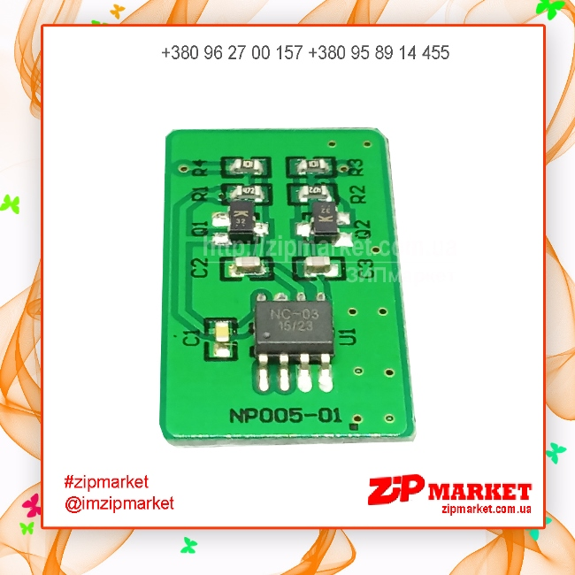 29401 RMSD4725A Чип картриджа SAMSUNG SCX-4725 3K DELCOPI  фото 1