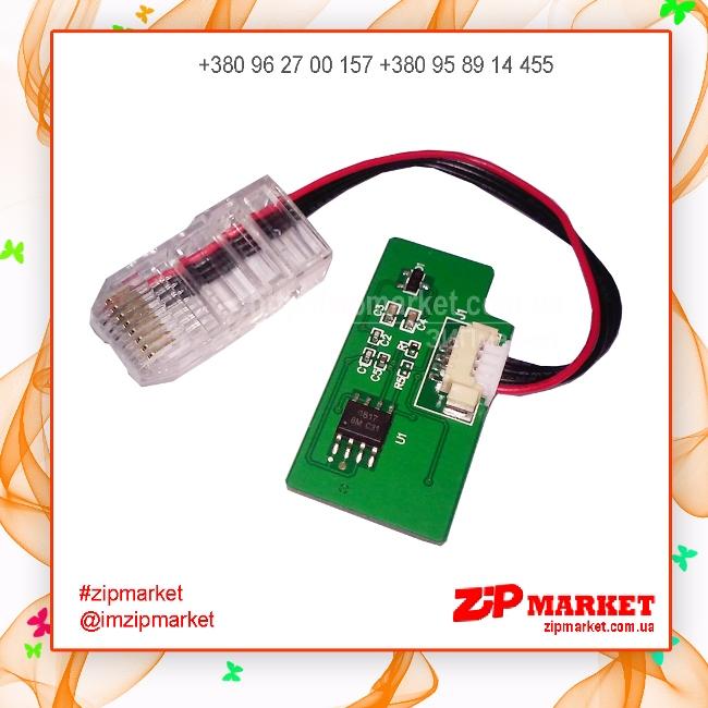 1800476 Чип картриджа HP LJ MFP M436n / 436nda 6.6K АНК  фото 1