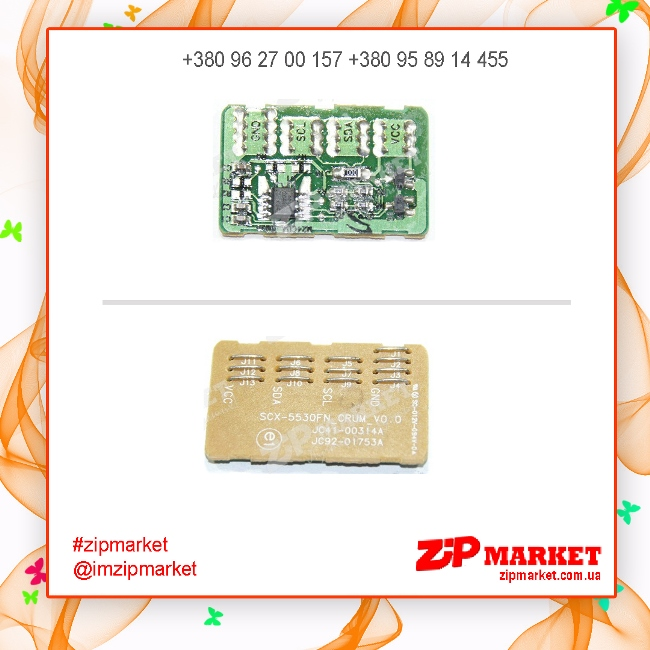 CSC3050 Чип картриджа SAMSUNG ML-3050 / 3051 (8K) TW фото 1