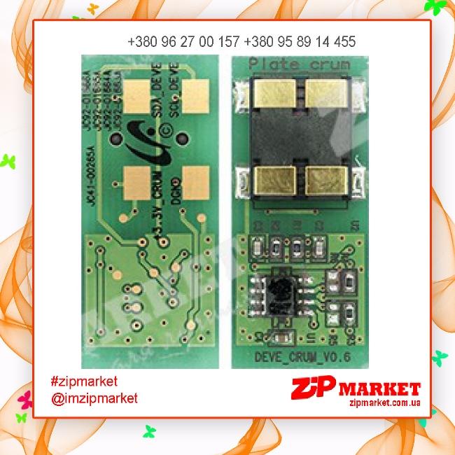 1801340 Чип картриджа SAMSUNG CLP-600 / 650 АНК Black фото 1