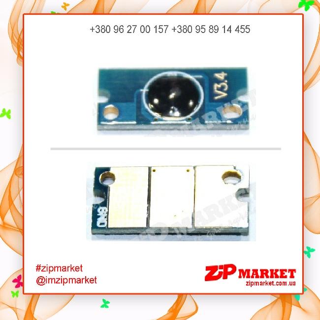 1800806 Чип для картриджа  MINOLTA 1600 Cyan АНК фото 1