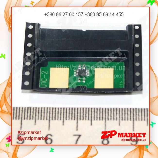 U1-2CHIP-C Чип  картриджа HP универсальный Cyan Static Control (SCC) фото 1