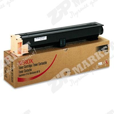 Тонер XEROX WC M118/123/128/C118 АНК 1401800 банка 200г