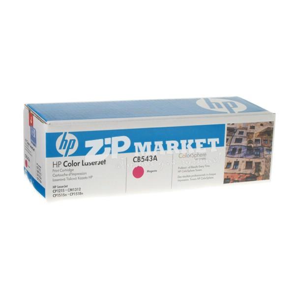 HP1515-40B-MA Тонер - банка HP CP1515 / CP1215 / CP1518 / CM1312 MFP Magenta  40г