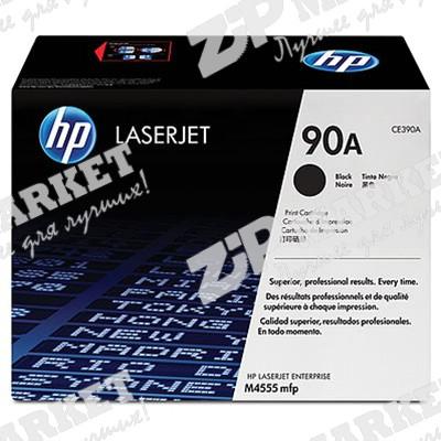 Тонер HP M4555 MFP/Enterprise 600/M601/M602/M603/P4014/P4015/4515 Static Control (SCC) MPSPH4555-1070B банка 1070г