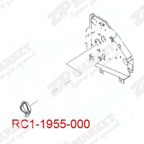 RC1-1955-000 Кулачок муфты Canon MF4018 / 4010 / 4120 / 4150 / 4140 / FAX-L100 / L120 / L95 / L160 / L140 / LBP-2900 / 3000 / MF4270 / 4690pl / 4660pl / 4350 / 4320 / 4370 / 4380 / 4340 / 4330 / PC-D450 / 440