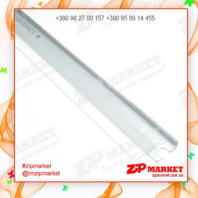 SAM1630BLADE Ракель картриджа, лезвие очистки SAMSUNG 1630 / SCX-4500 Static Control SCC фото 1