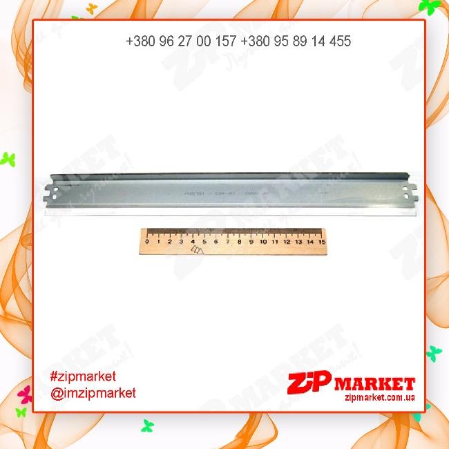 5KBLADE Ракель картриджа, лезвие очистки HP LJ 5000 / 5100 / 5200 / 8100 / 8150 / 9000 / 9040 / 9050 Static Control SCC фото 1