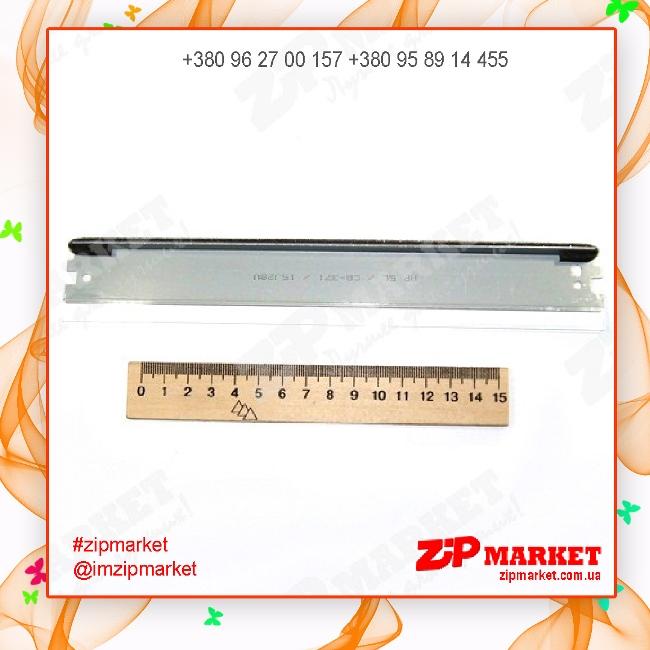 AXBLADE Ракель картриджа, лезвие очистки HP LJ 5L / 6L / 1100 Static Control SCC фото 1