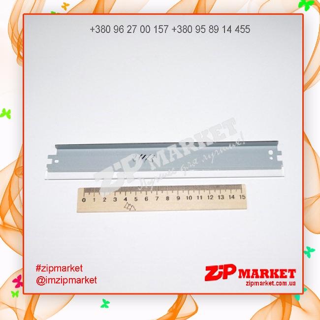 LP142 Ракель картриджа, лезвие очистки  HP LJ 1010 / 1100 / 1160 / 1320 / 1200 / 1300 / 2015 KUROKI фото 1