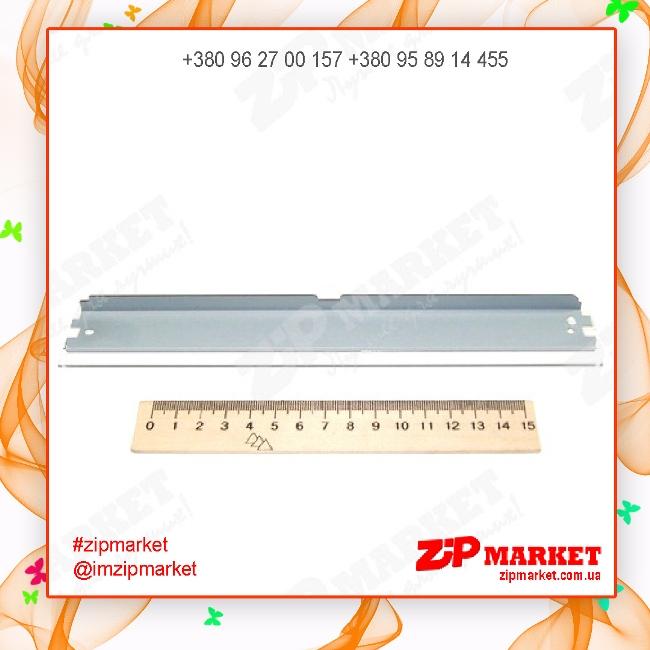 LP183 Ракель картриджа, лезвие очистки HP LJ P2035 / 205 Kuroki фото 1