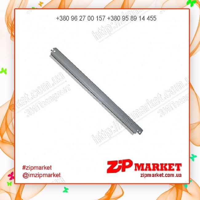 30092 Ракель картриджа, лезвие очистки SAMSUNG ML-1660 / 1665 / SCX-3200 247мм Kuroki фото 1