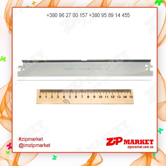 HP1012BLADE Ракель картриджа, лезвие очистки HP LJ 1000 / 1010 / 1020 / 1200 Static Control SCC фото 1