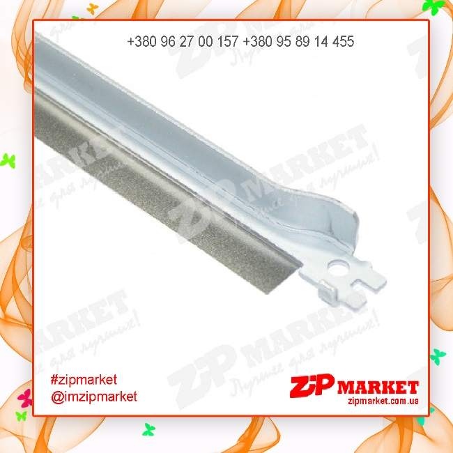 2200232 Дозирующее лезвие картриджа SAMSUNG ML-2160 / 2162 / 2165 / 2168 / SCX-3400 / 3405 АНК фото 1