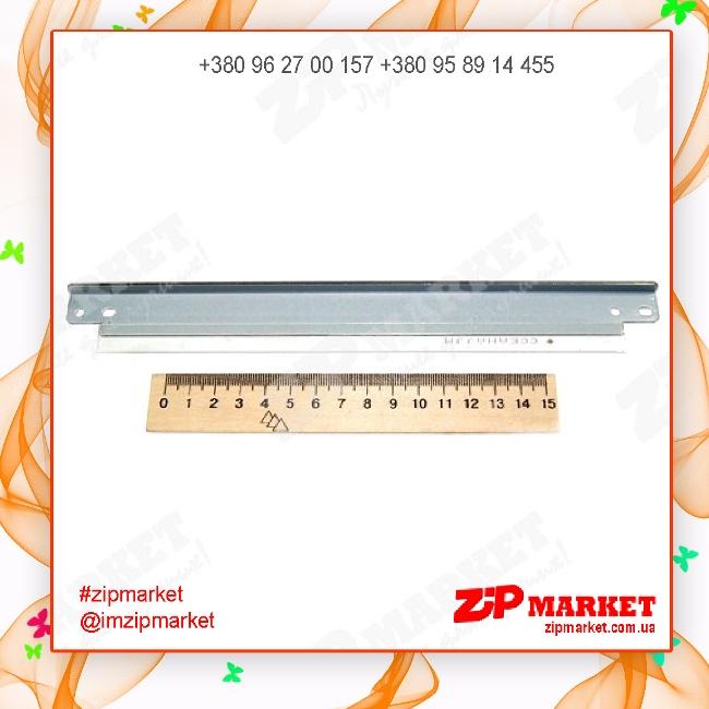 HP23DBLADE Дозирующее лезвие картриджа HP LJ 2300 / 2430 Static Control SCC фото 1