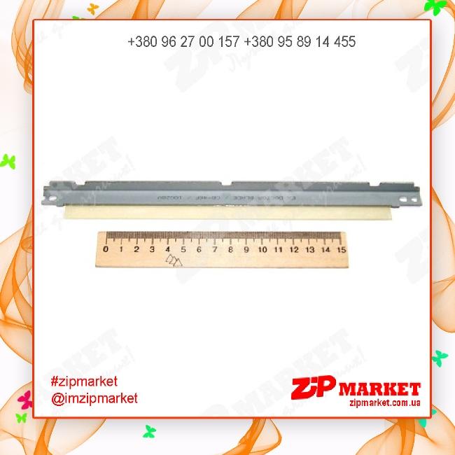 LJ4DBLADE Дозирующее лезвие картриджа HP LJ 4 / 5 Static Control SCC фото 1