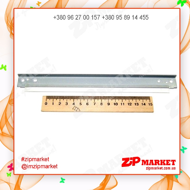 HP43DBLADE Дозирующее лезвие картриджа HP LJ 4200 / 4300 Static Control (SCC) фото 1