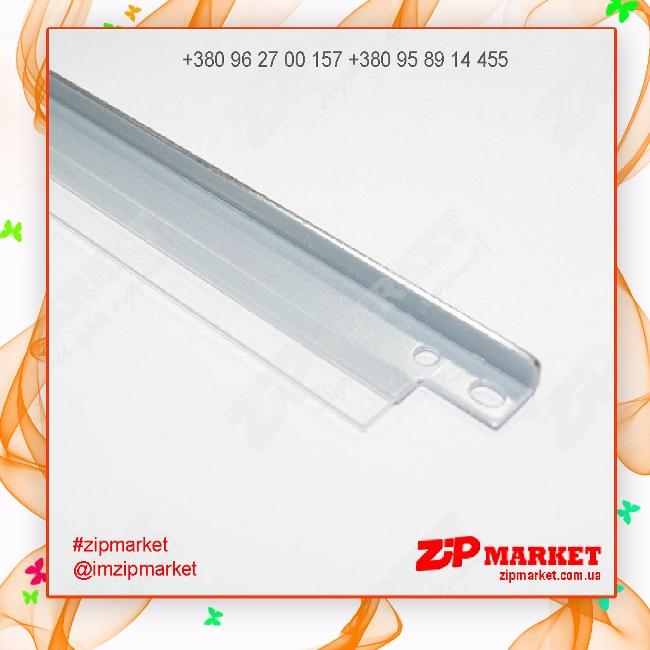 HP52DBLADE Дозирующее лезвие картриджа HP LJ 5200 Static Control SCC фото 1