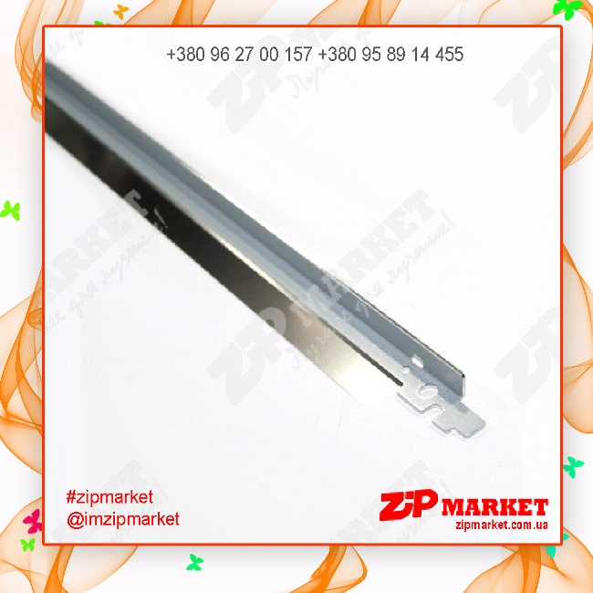 030048 /  LP164 Дозирующее лезвие картриджа HP CLJ CP1215 / 1515 / 1518 Kuroki фото 1