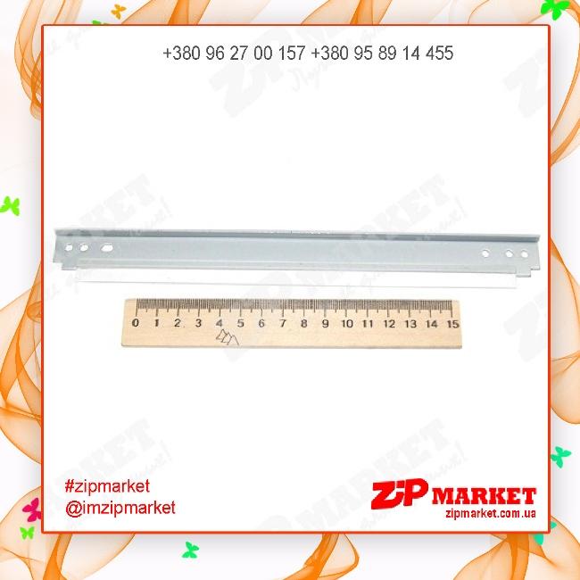 2200400 Дозирующее лезвие картриджа HP LJ P4014 / 4015 / 4515 АНК фото 1