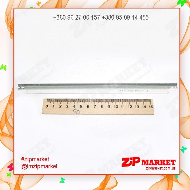 LP31 Дозирующее лезвие картриджа HP LJ 1100 / 1100A / 3100 / 3200 / 5L / 5ML / 6L / Canon LBP-1120 / 460 / 465 / 660 / 800 / 810 (AX) Kuroki фото 1