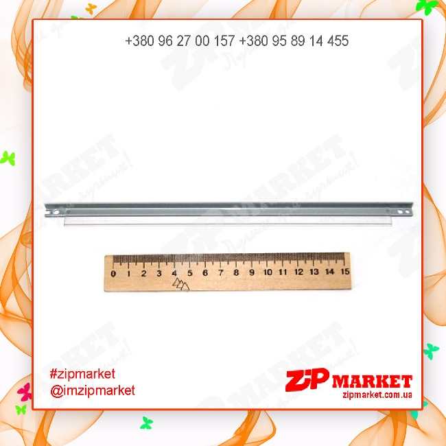HP1320DBLADE Дозирующее лезвие картриджа HP LJ 1320 / 1160 Static Control SCC фото 1