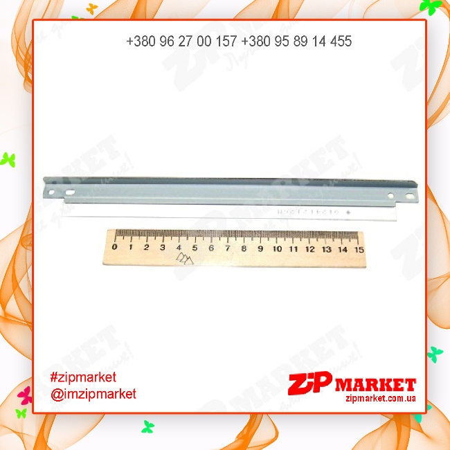 LP126M Дозирующее лезвие картриджа HP 2400 / 2410 / 2420 / 2430 / P3005 / P3015 Kuroki фото 1