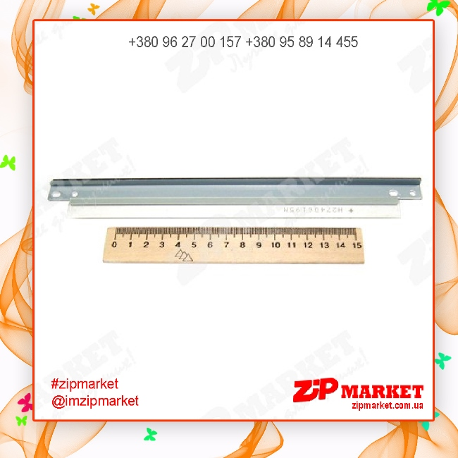 30053 Дозирующее лезвие картриджа HP P3015 Kuroki фото 1