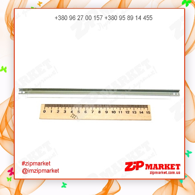 60885-Erus Дозирующее лезвие картриджа HP LaserJet 1010 / 1012 / 1015 / 1020 DB фото 1