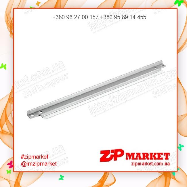 37938 DB2400 Дозирующее лезвие картриджа HP 2400 / 2420 / P3005 / P3015 PrintPro фото 1