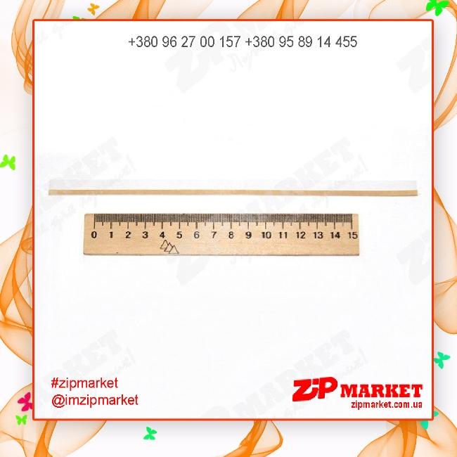 HP1320MRSB-1T Уплотнительное лезвие магнитного вала HP 1320  Static Control (SCC) фото 1