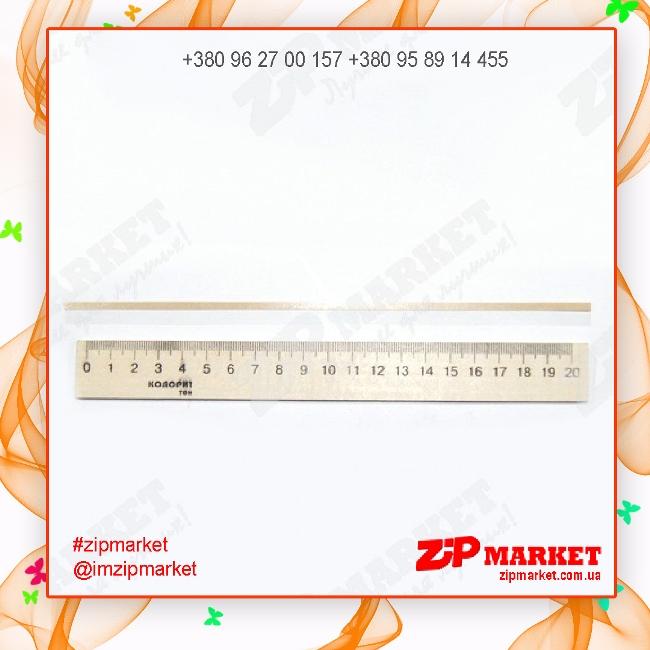 HP41MRSBLD-3T Лезвие уплотнительное фотобарабана HP LJ 2100 / 2300 / 4000 / 4100 / 4L / 4250 Static Control (SCC) фото 1