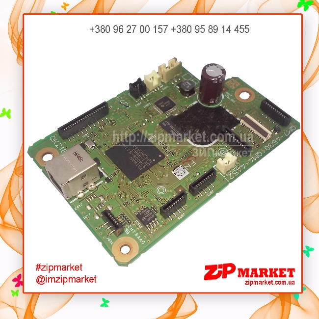 QM4-4452 Плата управления Canon Pixma-G3500 / G3400 фото 1
