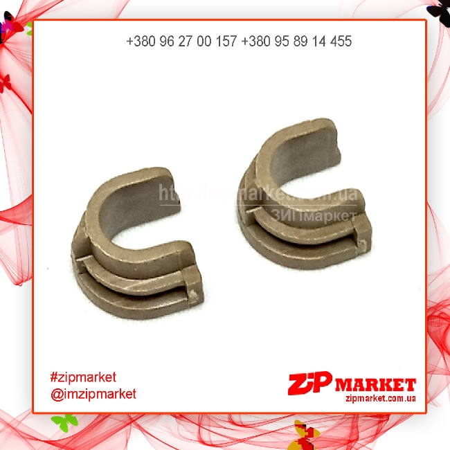 RC2-1471 Комплект подшипников резинового вала HP P1505 / M1120 PrintPro 53312 фото 1