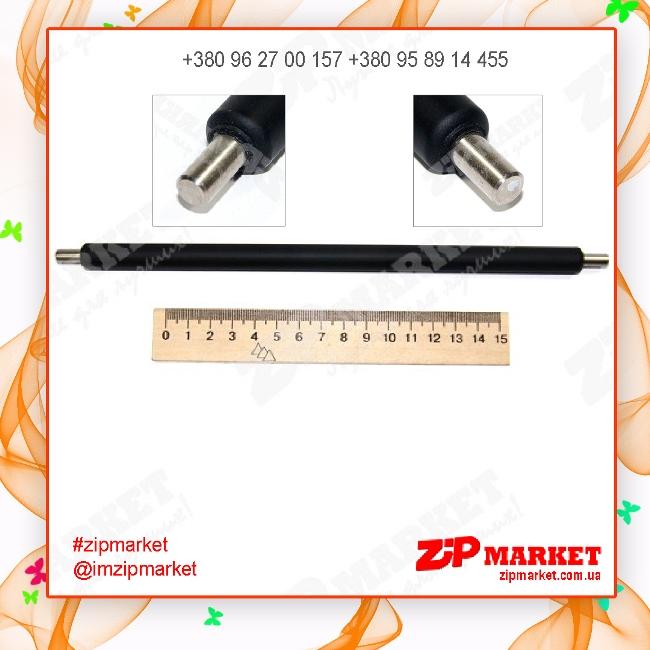 EXPCR Вал первичного заряда HP LJ 4  / 5 Static Control (SCC)  фото 1