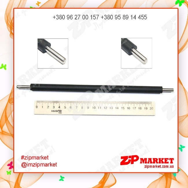 2600330 Вал первичного заряда SAMSUNG ML-1610 АНК фото 1