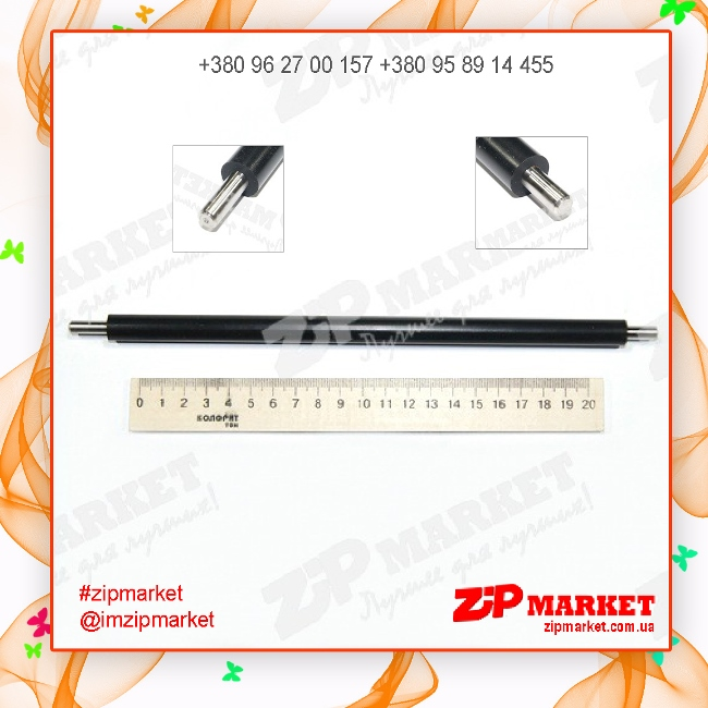 G746933 Вал первичного заряда SAMSUNG ML-1210 NewTone фото 1
