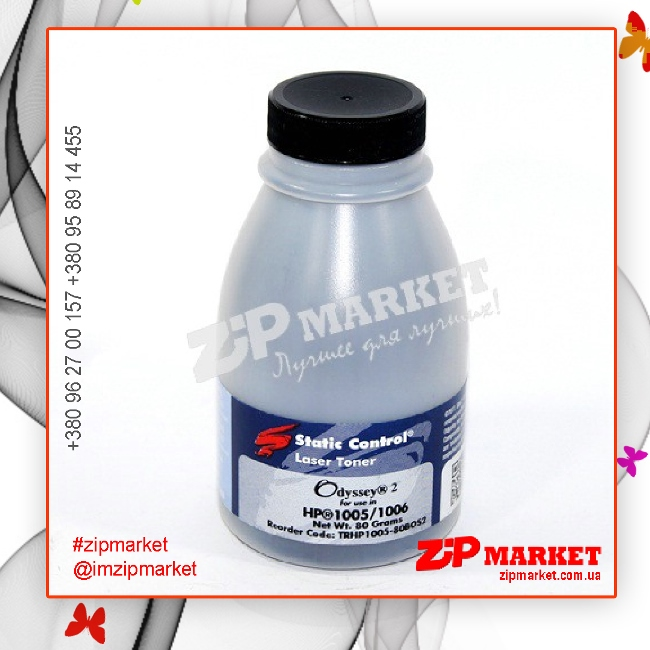 TRHP1005-80B-OS  Тонер -  банка HP LJ 1005 / 1006 / 1007 / 1008 / P1102 / M1212 / P1505 / M1120 / M1522 Static Control  (SCC) 80г. фото 1
